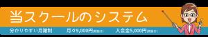 annai_system_banner2