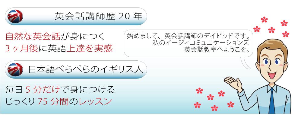 profile_mid_right_2